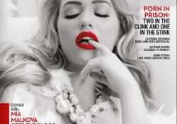 Penthouse Magazine October 2016 - Mia Malkova
